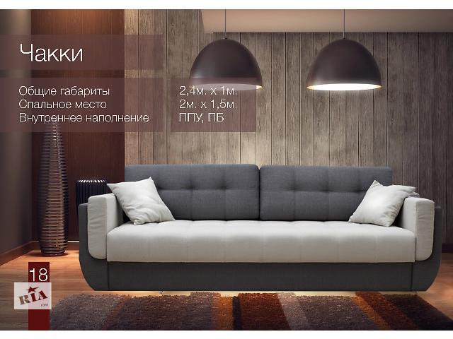 Студия мебели Mr.Alex- объявление о продаже  в Харькове