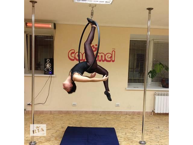 бу Студия танца Caramel Pole Dance - jткрываем новую группу Aerial Hoop (Воздушное кольцо) в Хмельницком