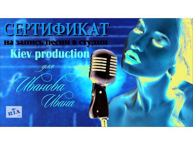 купить бу Студия звукозаписи Kiev-production Полтава  в Украине