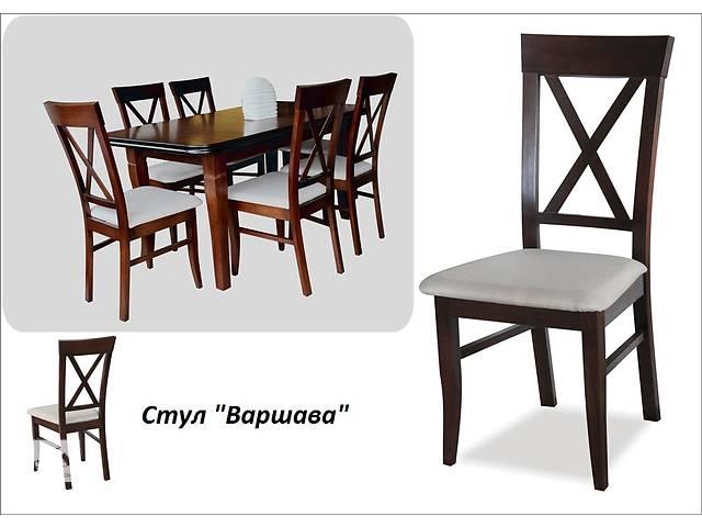 Стулья для дома, кафе, ресторана:стул Варшава- объявление о продаже  в Одессе
