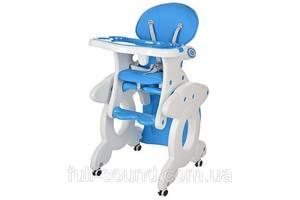 Детские стулья трансформеры