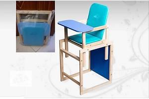 Новые Детские компьютерные стулья