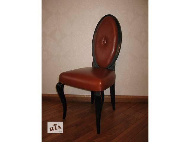 бу стулья c овальной спинкой в Хмельницком