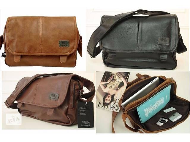 Стильная мужская сумка Three Boxx- объявление о продаже  в Киеве