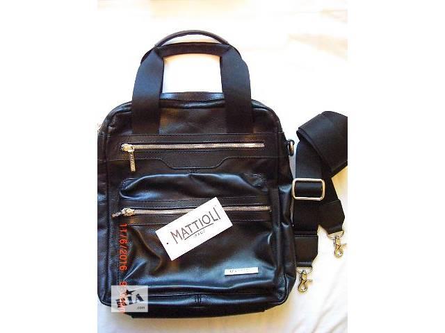 Стильная итальянская мужская сумка для делового человека Mattioli- объявление о продаже  в Переяславе-Хмельницком