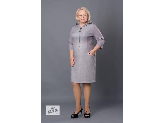 Стильное платье с капюшоном большой размер - объявление о продаже  в Хмельницком