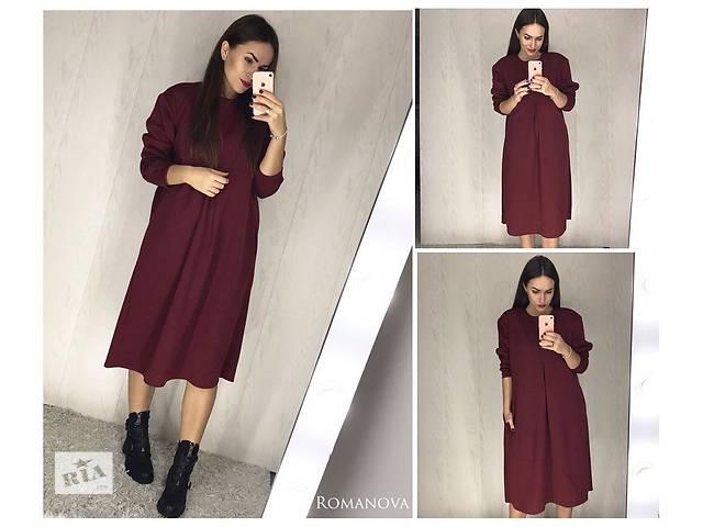 бу Стильное платье цвета марсала в Староконстантинове