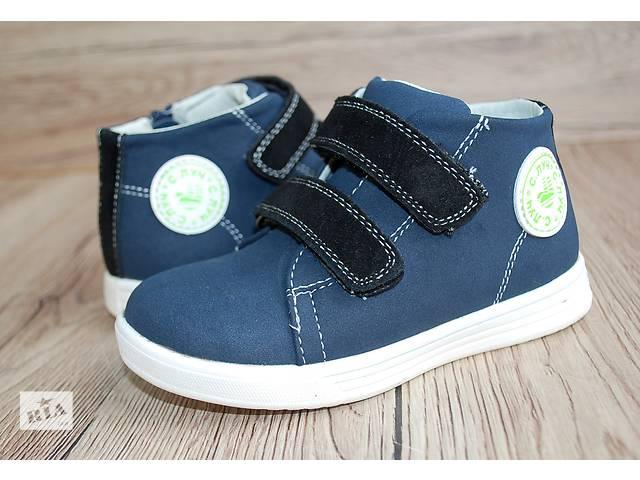 бу Стильные ботиночки мальчик в Одессе