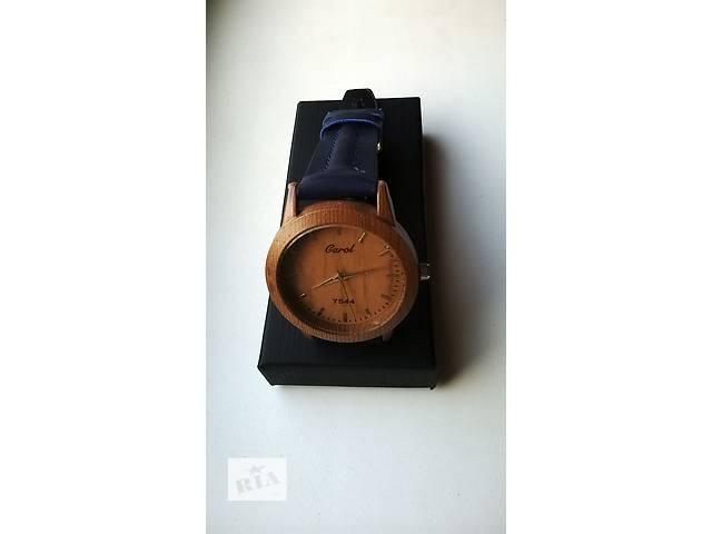 Стильные часы- объявление о продаже  в Харькове