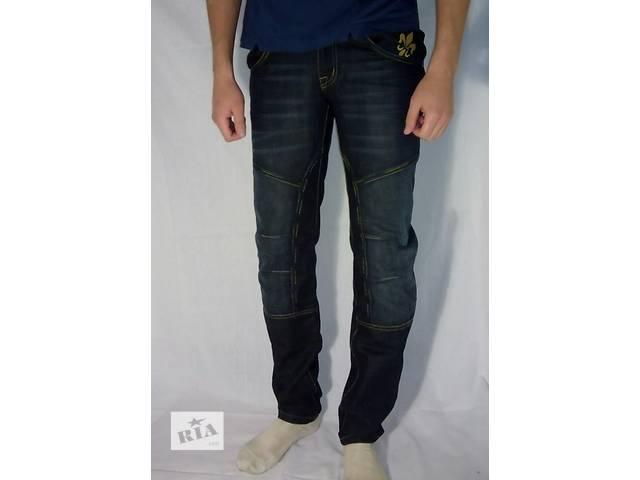 продам Стильные джинсы бу в Днепре (Днепропетровск)