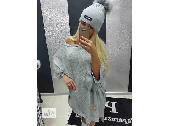 Стильные платья/туники от Paparazzi Fashion - объявление о продаже  в Киеве