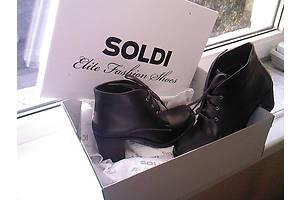 Стильные ботинки, натуральная кожа на невысоком каблуке