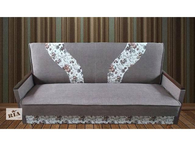 Стильный диван-книжка СОЛО- объявление о продаже  в Киеве
