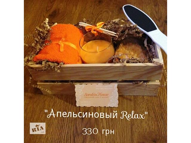 купить бу Стильный маникюрный и педикюрный набор, подарочный набор  в Украине