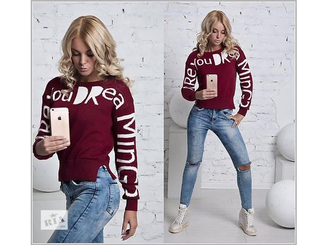 купить бу Стильный женский свитер в Одессе