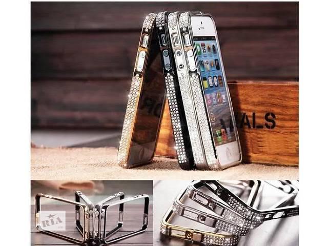 бу Стильный металлический бампер со стразами камнями для iPhone 4 4s 5 5s  в стиле Swarovski в Запорожье