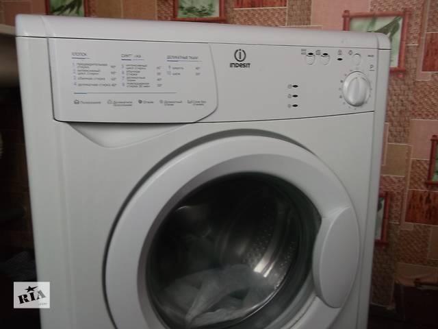 купить бу стиральная машинка на запчасти в Виннице