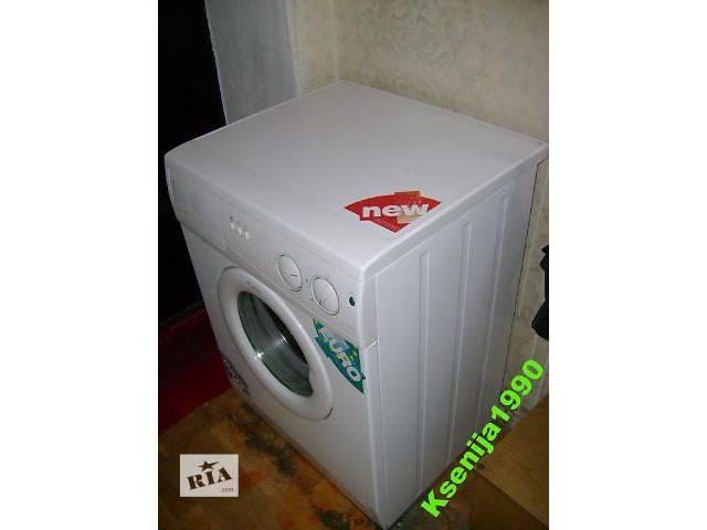 Ремонт стиральной машины ardo a400x ремонт стиральной машины bomann ют