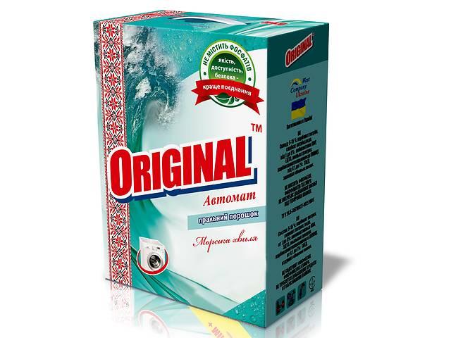 Стиральные порошки ORIGINAL 8 кг- объявление о продаже  в Львове