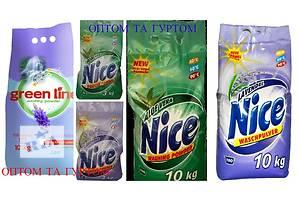 Стиральный порошок,пральні порошки NICE , GREEN LINE