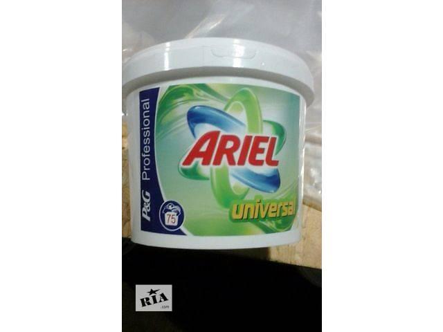 бу Ariel Actilift  + Lenor 5 кг / 75 стирок в Ужгороде