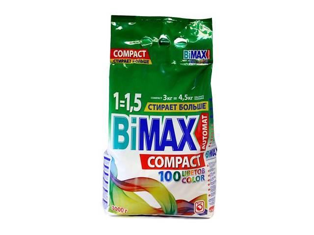 бу Стиральный порошок BiMax, 3 кг в Николаеве