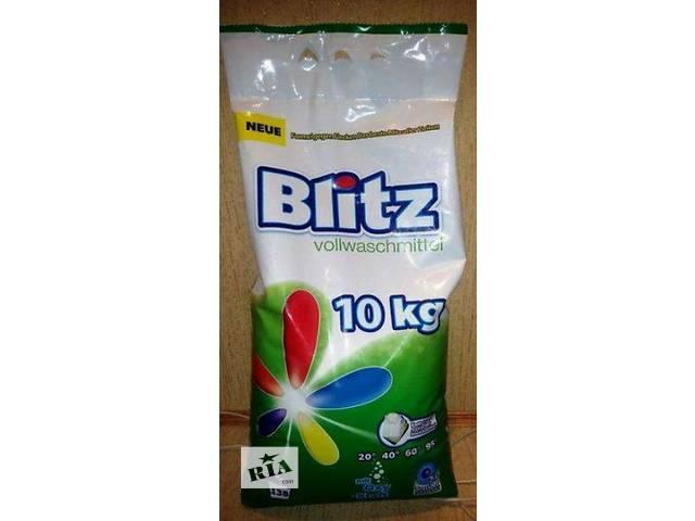 продам Blitz 10 кг бу в Ужгороде
