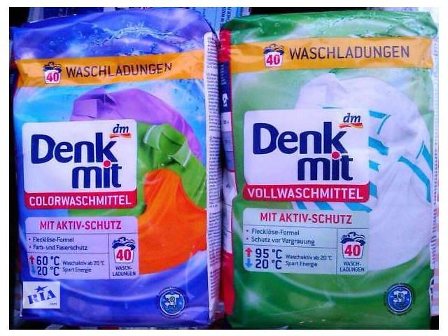 Denkmit 1,35 кг - порошок для цветного белья- объявление о продаже  в Ужгороде