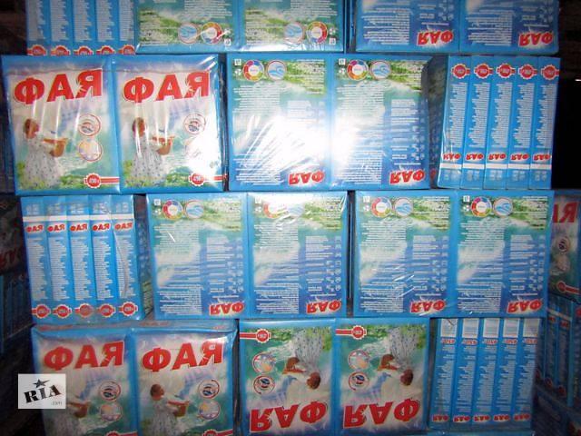 купить бу Стиральный порошок ФАЯ 450 г. картон, опт. в Харькове