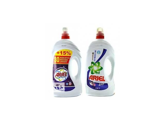 Стиральный порошок гель Ариель Ariel 5,65л- объявление о продаже  в Херсоне