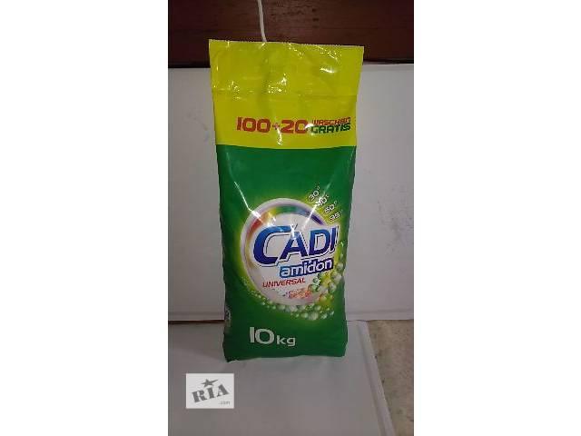 продам Стиральный порошок-концентрат Onyx,Gallus,Cadi,Original 10кг бу в Киеве
