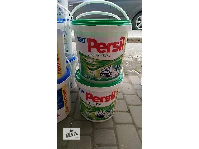 Стиральный порошок Persil  Kalt-Aktiv + Silan 9 кг- объявление о продаже  в Ужгороде