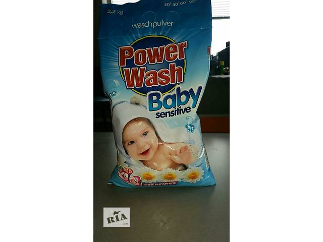 Стиральный порошок POWER WASH Sensitive Baby 2,2 кг- объявление о продаже  в Ужгороде