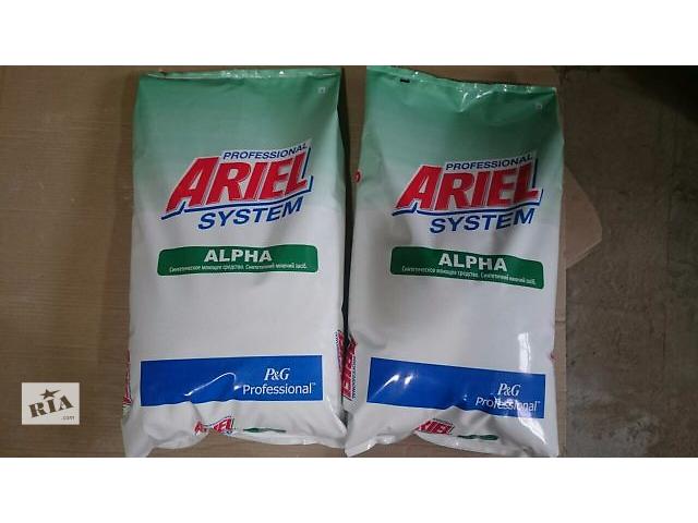 Ariel Professional Alpha 15 кг- объявление о продаже  в Ужгороде