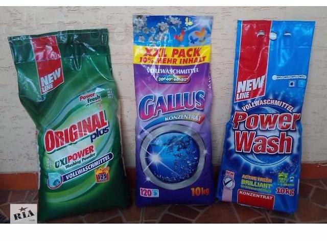 Стиральные порошки концентраты POWER WASH ORIGINAL GALLUS и др.10 кг.- объявление о продаже  в Черкассах