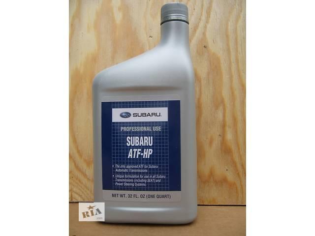 купить бу Subaru ATF-HP. Фирменное трансмиссионное масло / для АКПП, 1л в Одессе