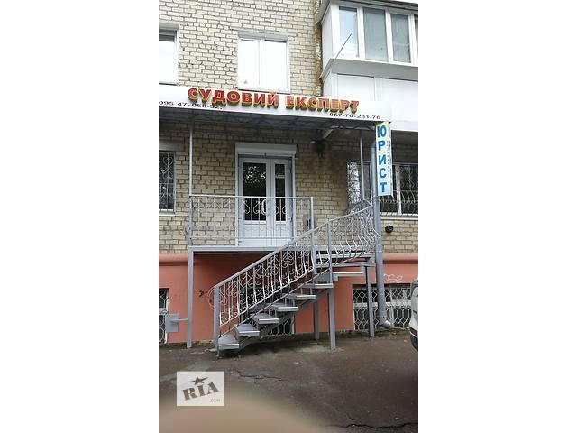 Судебные  экспертизы  и исследования- объявление о продаже   в Украине