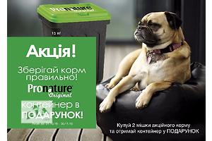 бу Їжа для тварин  в Україні