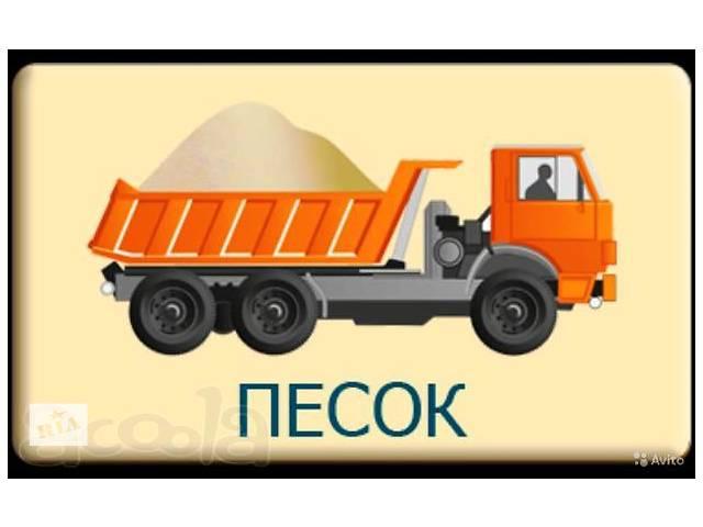 продам Сухой песок для пескоструйных работ бу в Киеве