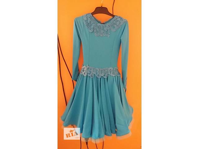бу платье для бальных танцев в Львове