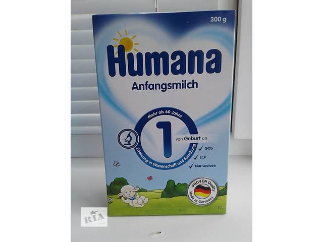 купить бу суміш дитяча в Хмельницком