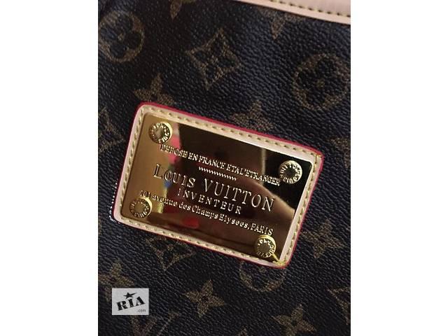продам Сумка Louis Vuitton бу в Ровно