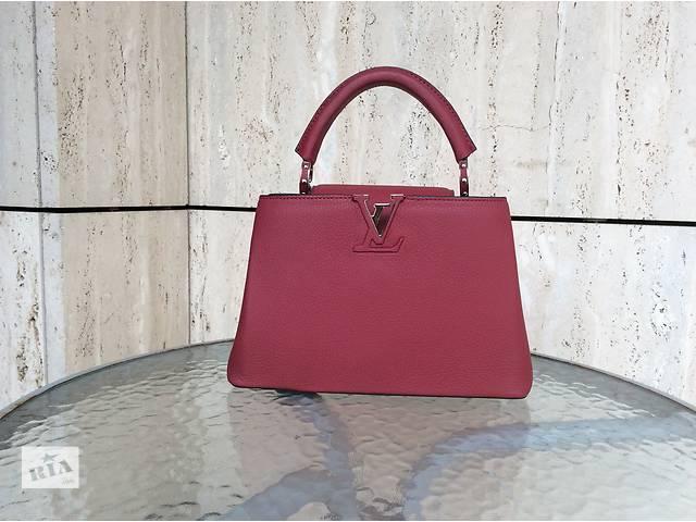 Сумка Louis Vuitton- объявление о продаже  в Берегово (Закарпатской обл.)