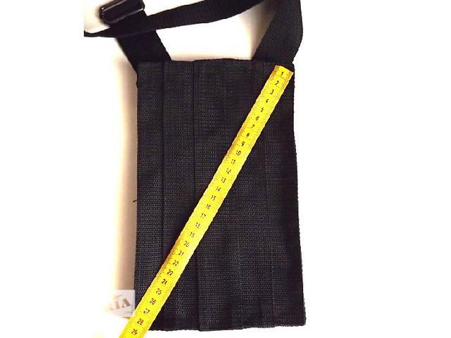 купить бу Сумка под планшет и личные вещи 25 см х 15 см. Скрытое ношение.  в Вишневом