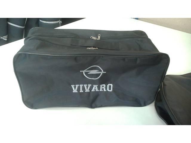 Сумка в багажник под инструменты- объявление о продаже  в Виннице