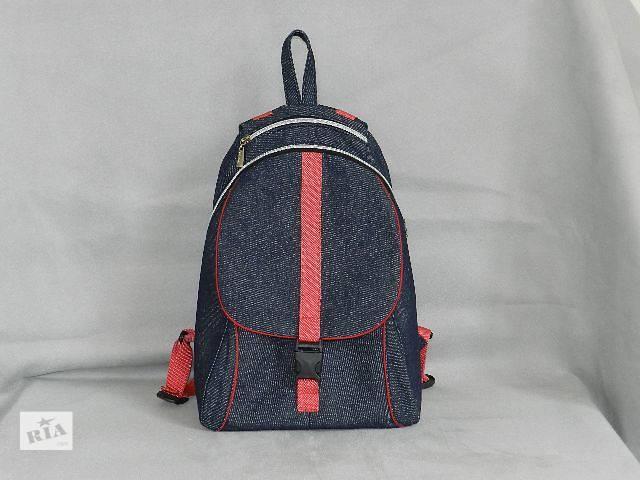 сумка - рюкзак  джинсовая- объявление о продаже  в Киеве