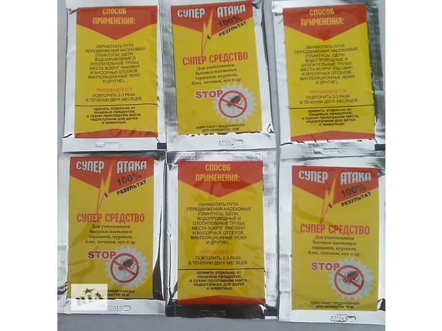 купить бу Супер атака - уникальный концентрированный порошок от тараканов в Киеве