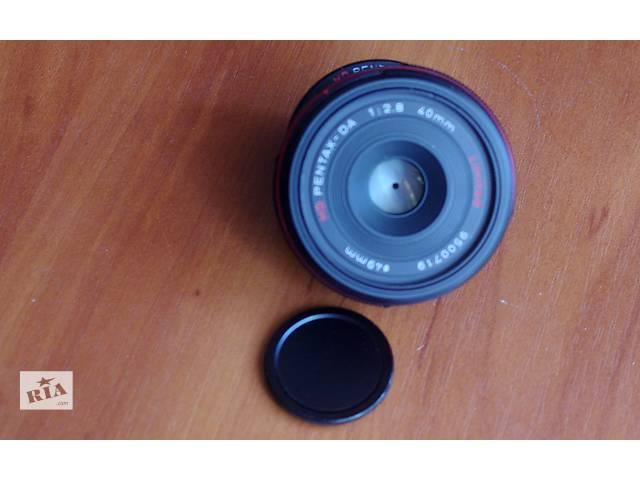 бу лучший объектив HD Pentax DA 40mm f2.8 limited в Киеве