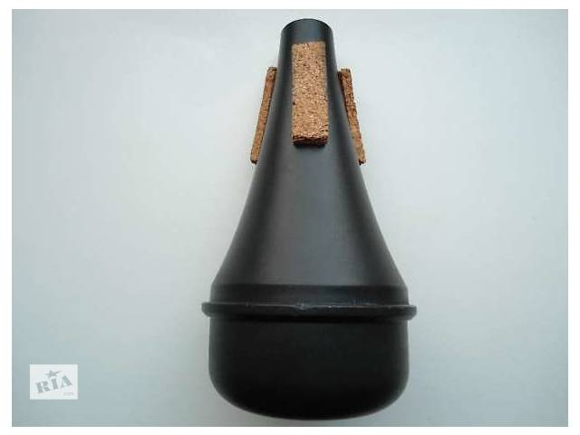 бу Сурдина для трубы.(Новая)- пластик. в Бердянске