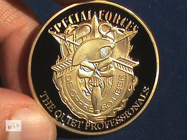 бу Военные монеты армии Сша в Нетешине